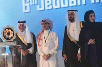 """أمير مكة يكرّم صحيفة """"المواطن"""" لرعايتها الملتقى الصناعي السادس - المواطن"""