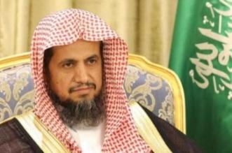 النائب العام السعودي سعود بن عبد الله المعجب