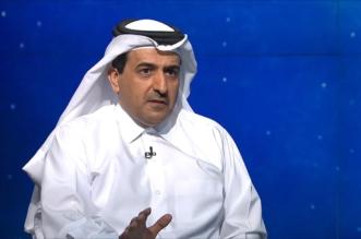 مجلة فرنسية: قطر وزعت جوائز مكافحة الفساد في الأمم المتحدة للتغطية على فضيحة رشاوى كأس العالم - المواطن