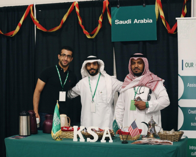النادي السعوديّ