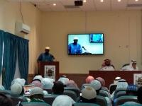 بالصور.. برنامج ثقافي لغير الناطقين بالعربية في جامعة أم القرى
