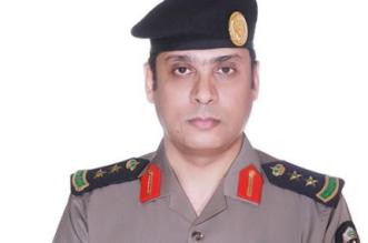 الناطق الإعلامي بشرطة منطقة مكة المكرمة العقيد دكتور عاطي بن عطية القرشي