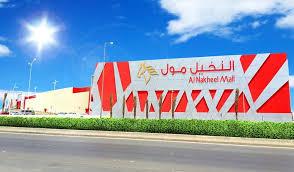تعليق أجراس داخل النخيل مول في الرياض والمدني يوضح - المواطن