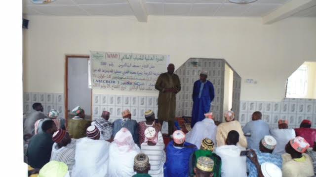الندوة العالمية تفتتح مسجد الذاكرين بغينيا (1)