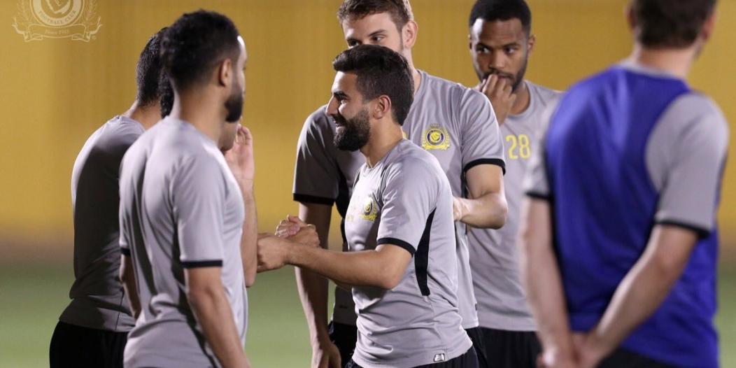 النصر يواصل تدريباته.. وفوزير وجابو يكتفون بالجري حول الملعب
