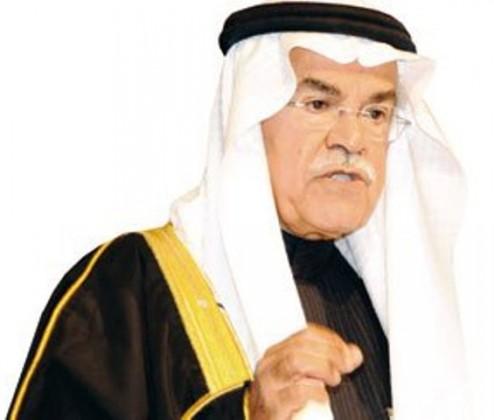النعيمي وزير البترول