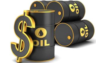 الخلاف التجاري الصيني الأمريكي يهبط بأسعار النفط - المواطن