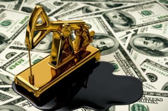 أسعار النفط تحرم المملكة من التربع على عرش أسواق المال في الشرق الأوسط - المواطن