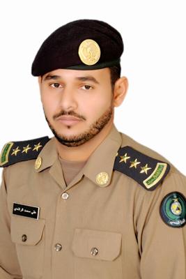 النقيب علي بن محمد الراشدي