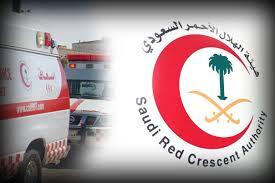 إصابة 11 شخصاً في تصادم عدة سيارات بمكة - المواطن