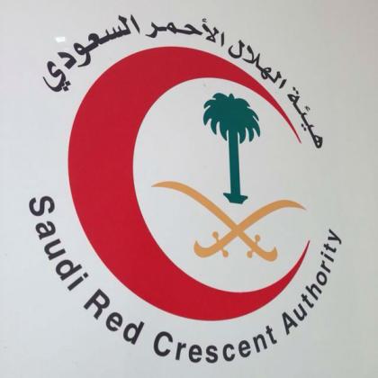 الهلال الاحمر السعودي