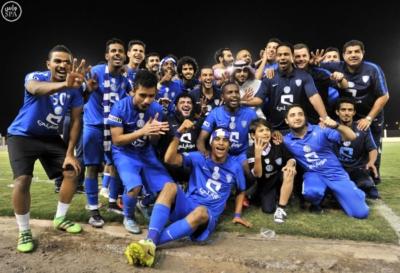 الهلال بطلًا لدوري كأس الأمير فيصل بن فهد2