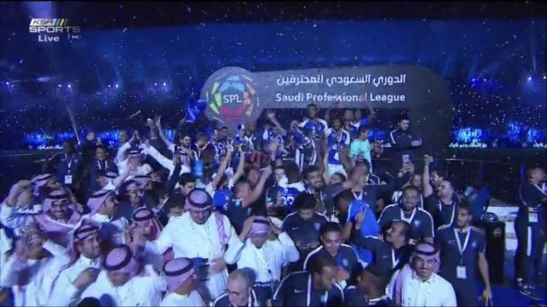 الهلال بطل الدوري السعودي للمحترفين