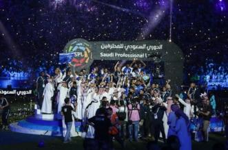 كيف كان طريق الهلال إلى كأس السوبر السعودي؟ - المواطن