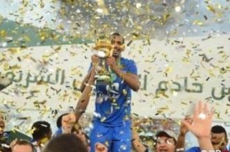 تعرّف على بطولات الهلال التي نصبته زعيمًا للأندية السعودية - المواطن