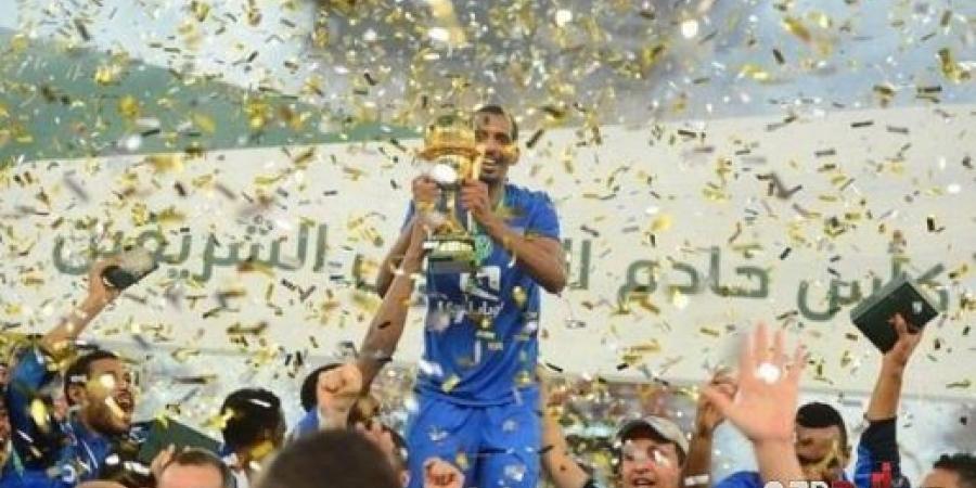 تعرّف على بطولات الهلال التي نصبته زعيمًا للأندية السعودية