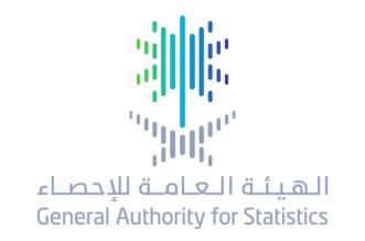 #وظائف شاغرة في الهيئة العامة للإحصاء - المواطن