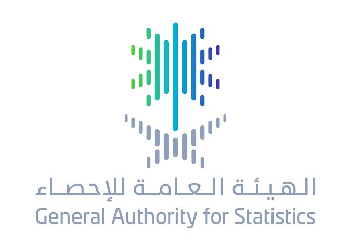 8 وظائف شاغرة لدى الهيئة العامة للإحصاء