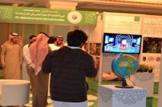 الهيئة العامة للإعجاز العلمي تطلق المسابقة الرمضانية السادسة - المواطن