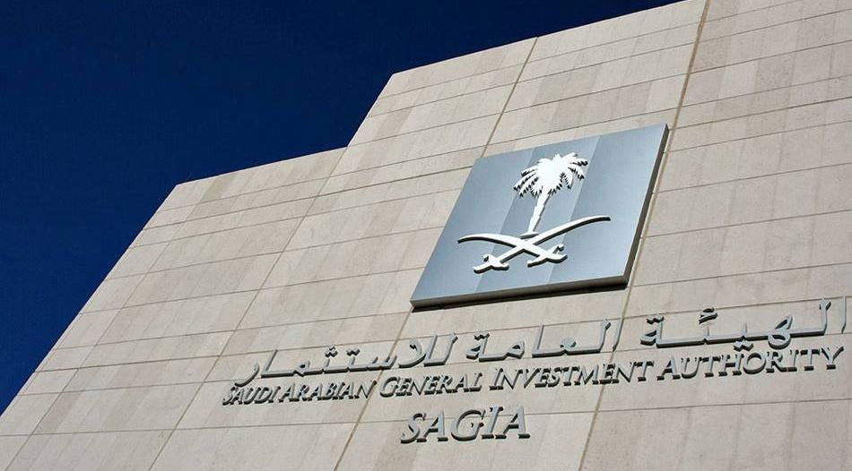 الاستثمار أول جهة حكومية تنقل أنظمتها الرئيسية للحوسبة السحابية