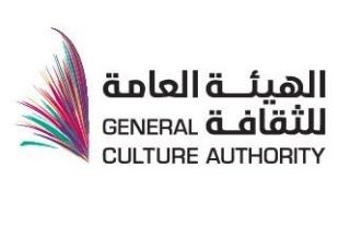 الهيئة العامة للثقافة تقيم أكثر من 250 فعالية ثقافية في رمضان - المواطن