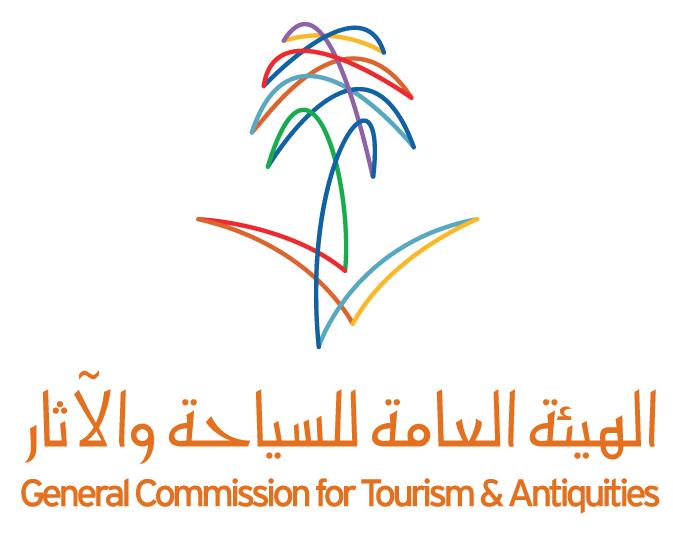 الهيئة-العامة-للسياحة-والآثار-السعودية