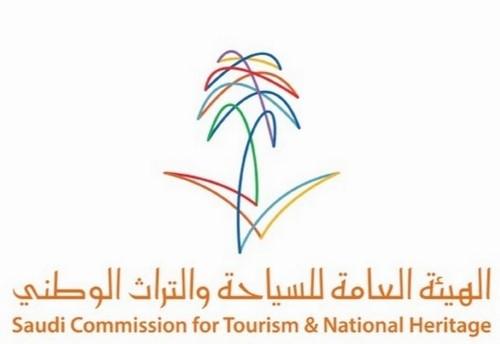 هيئة السياحة تطلق قاعدة معلومات وطنية لمواقع التراث العمراني