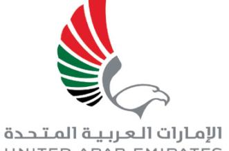 مقاتلات قطرية تعترض طائرة إماراتية ثانية في طريقها للبحرين - المواطن