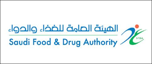 الهيئة العامة للغذاء والدواء - الغذاء والدواء