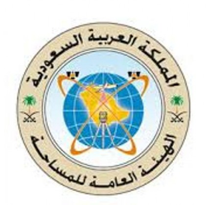 الهيئة-العامة-للمساحة
