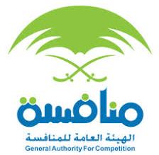 الهيئة العامة للمنافسة شعار