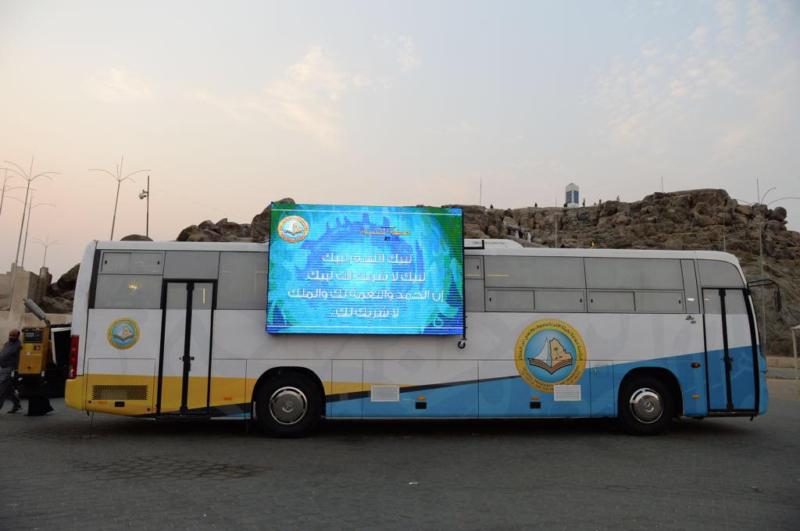 الهيئة توظف الإعلام الرقمي والبصري في خدمة الحجيج 1