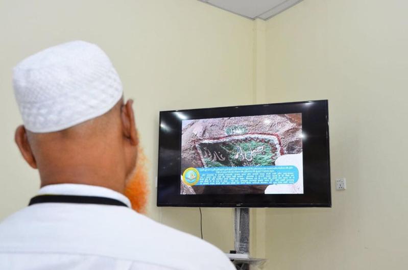 الهيئة توظف الإعلام الرقمي والبصري في خدمة الحجيج 2