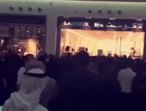 الهيئة توقف كوافيرة كويتية بمجمع الظهران