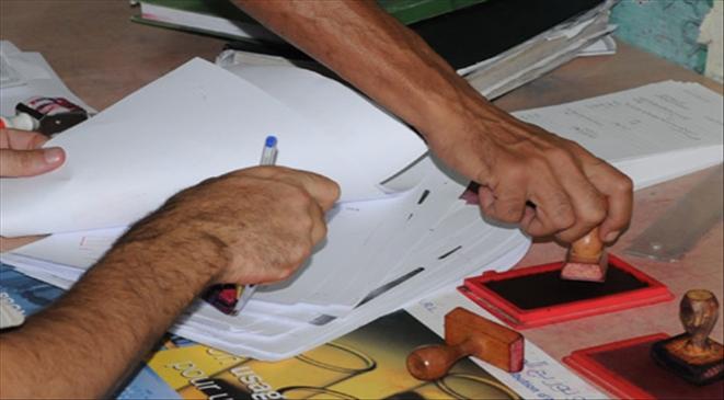 الوثائق ---
