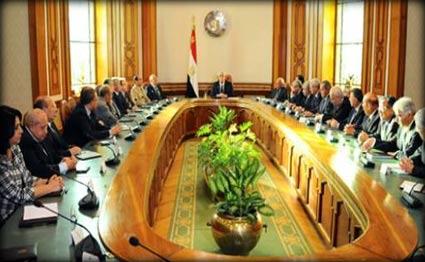الوزراء المصري يقرر هدم الحزب الوطنى وضم أرض للمتحف