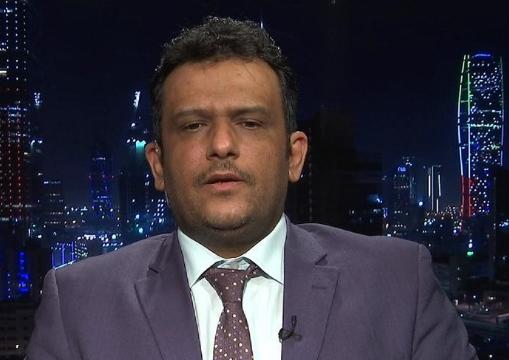 الوفد الحكومي اليمني