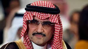 المملكة القابضة تقود رفع رأس مال شركة كريم بمبلغ 200 مليون دولار - المواطن