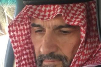 هكذا عبرت ابنة الوليد بن طلال عن سعادتها بإطلاق سراح والدها - المواطن