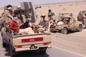 الجيش اليمني يقترب من مخبأ الحوثي في جبل مران - المواطن