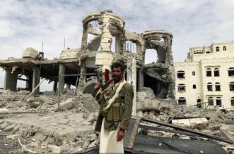 القوى اليمنية: مجلس الحوثيّ وصالح اِنقلاب جديد على الشرعية - المواطن