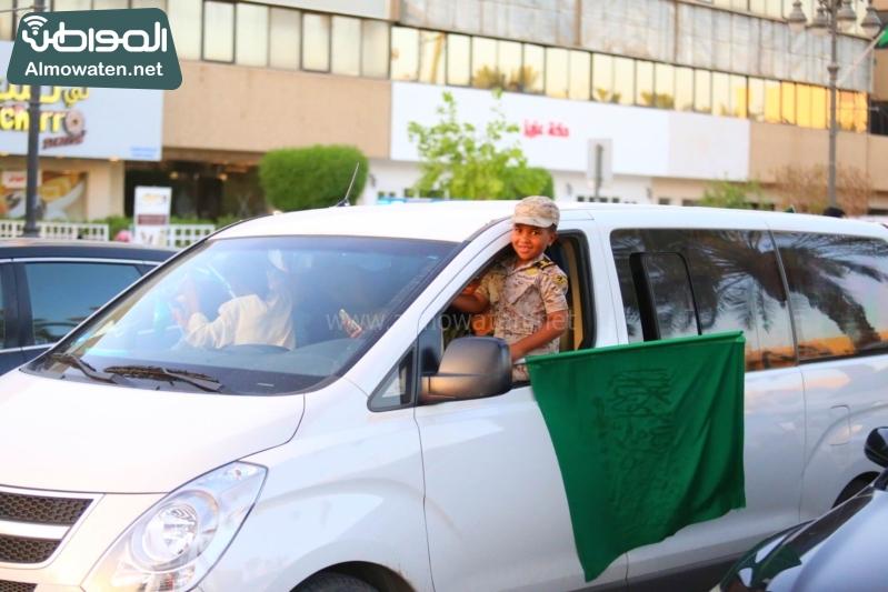 -الوطني-86-101108347-