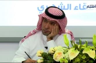 ر وزير الاسكان الجديد (1)