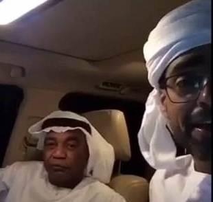 اماراتي
