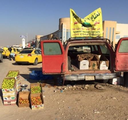 امانة الرياض تضبط منازل تخزين الفواكه (3)