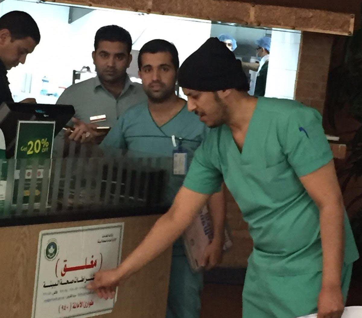 امانة الرياض ضبط مخالفات بمحل عطارة يخلط الادوية والمركبات العشبية (1)