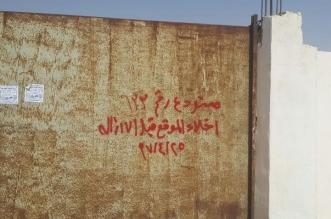 أمانة #جدة : أزلنا المستودعات المخالفة بتوجيه المحافظ - المواطن