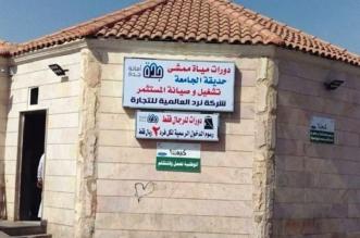 تباين آراء بعد رسوم دخول دورات المياه في جدة - المواطن