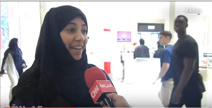 امراة سعودية الانتخابات الأمريكية