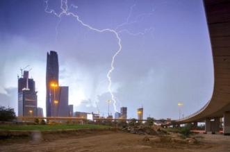 امطار الرياض 8